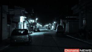 Απαγόρευση κυκλοφορίας: Σε ποιες περιπτώσεις βγαίνουμε από το σπίτι