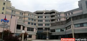 Τηλεφωνική Γραμμή Ψυχολογικής Υποστήριξης στο Νοσοκομείο Τρικάλων