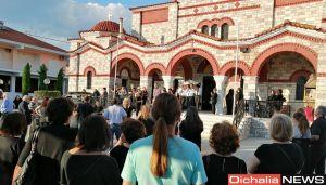Σε κλίμα οδύνης το τελευταίο αντίο στην Ελένη Καϊμά