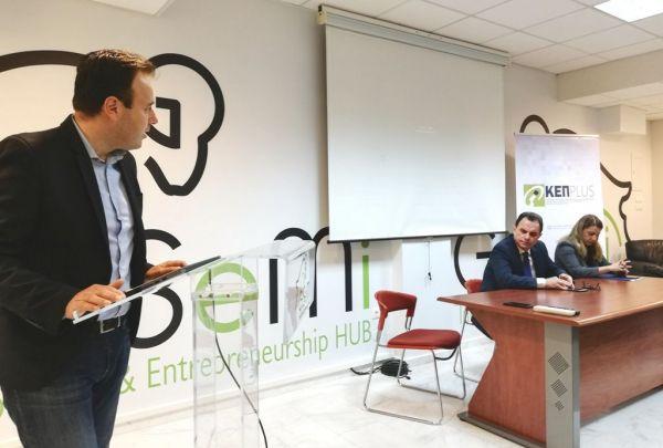 Παπαστεργίου: Η Αυτοδιοίκηση στηρίζει τα ΚΕΠPLUS στη νέα, ψηφιακή Ελλάδα