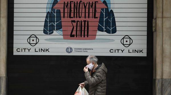 Σε αναστολή λειτουργίας 1.775 επιχειρήσεις στη Θεσσαλία