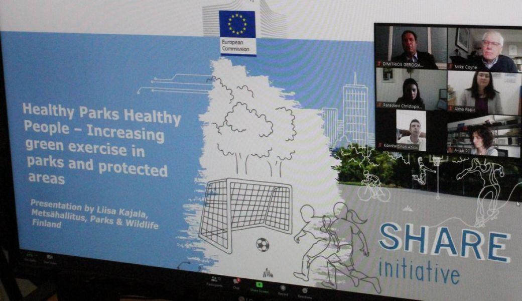 Συμμετοχή του Δήμου Φαρκαδόνας στην Ευρωπαϊκή εβδομάδα περιφερειών και πόλεων-Προώθηση του «πράσινου» αθλητισμού και της καινοτομίας στις περιοχές μας