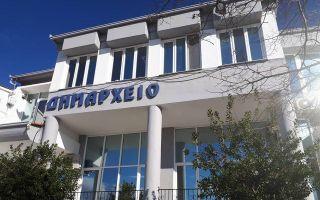 Ανακοίνωση του Δήμου Φαρκαδόνας για το κρούσμα κοροναϊού σε εκπαιδευτικό