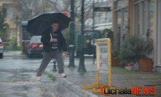 Έκτακτο δελτίο κακοκαιρίας με τοπικές βροχές και μεμονωμένες καταιγίδες