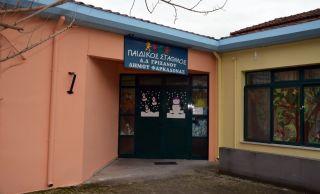 Αναβαθμίζονται οι παιδικοί σταθμοί Γριζάνου και Φαρκαδόνας