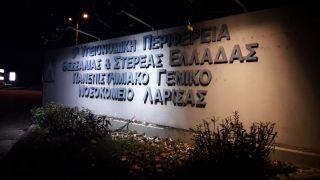 Έξι (6) οι Τρικαλινοί που παραμένουν διασωληνωμένοι στο Πανεπιστημιακό Νοσοκομείο της Λάρισας